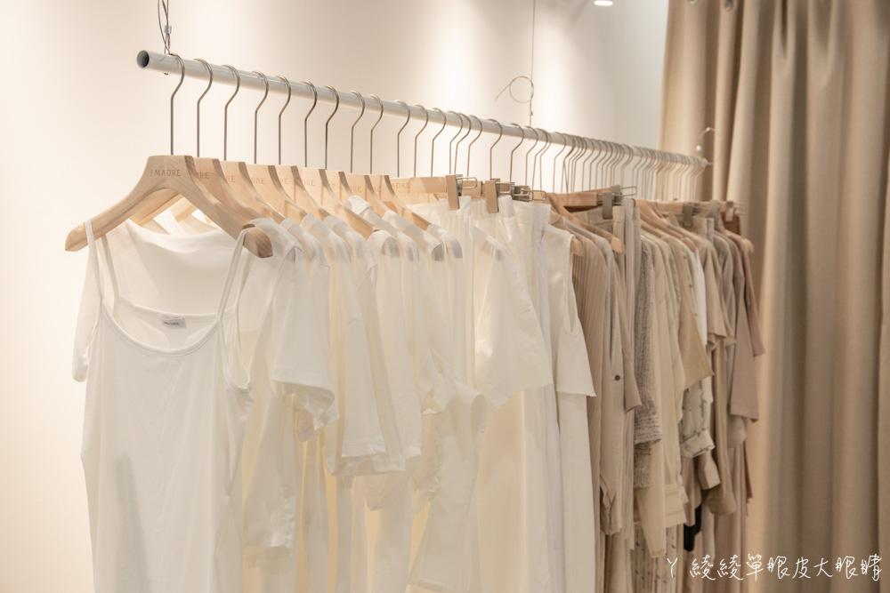 新竹買衣服推薦The Madre!新開幕質感流行時尚女裝服飾店超好逛!網拍品牌穿搭分享