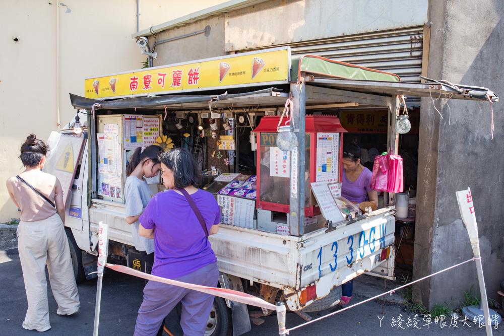 歷經歲月的新竹南寮可麗餅魅力依然不減!隱身巷弄只能現場購買的銅板美食,香甜薄脆的台式可麗餅