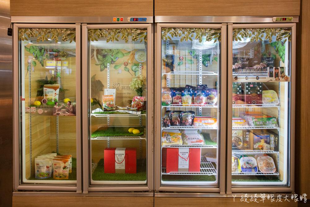 台北廚藝教室推薦桂冠窩廚房!爸媽親子情侶一起動手下廚學料理,超專業烹飪教室及小班制教學