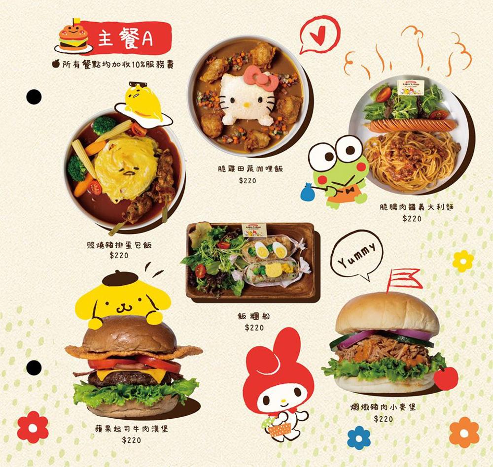 台灣首間三麗鷗樂園在苗栗頭份!Hello Kitty蘋果村親子餐廳,室內野餐風、主題遊樂設施介紹