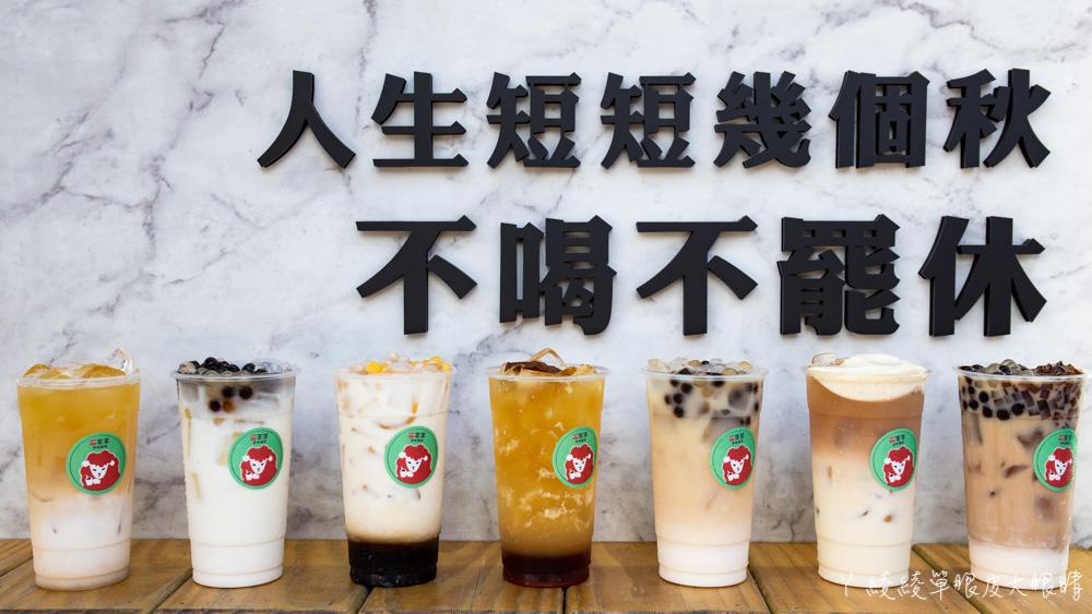新竹在地激推口袋名單曝光!精選幾間老闆怕你喝不飽的飲料店,料多實在、天天喝都不會膩
