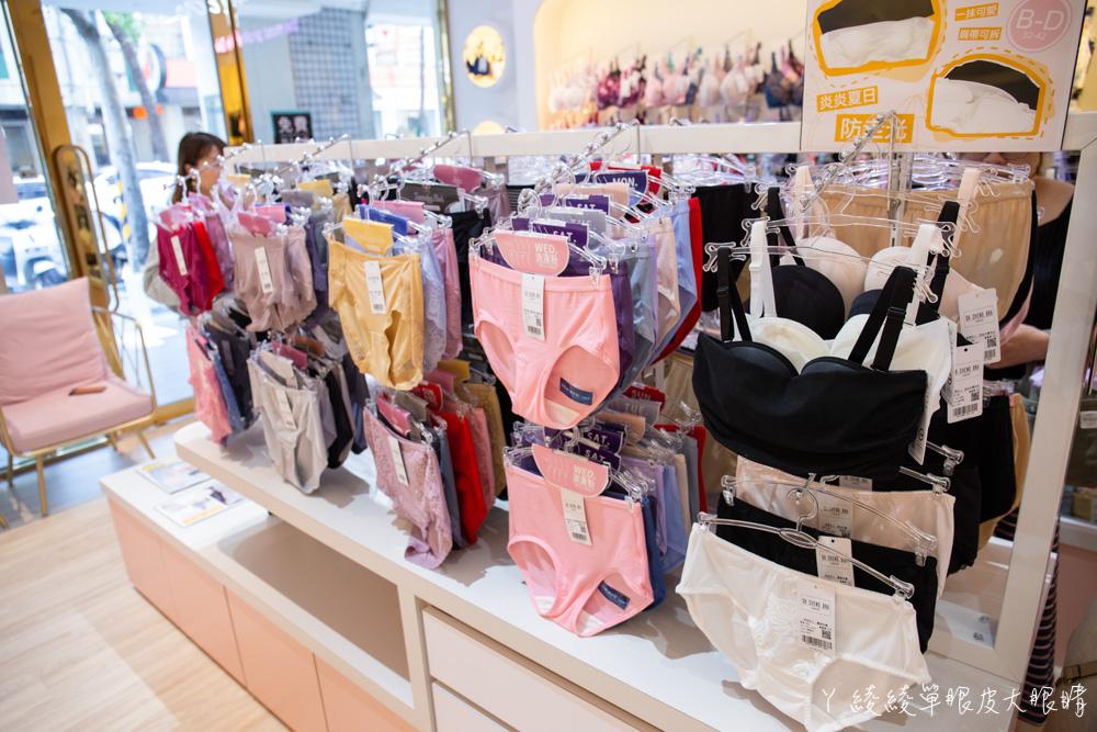 桃園平價內衣推薦大成內衣!大小罩杯、無鋼圈、孕婦哺乳內衣最便宜290元起!現場免費試穿