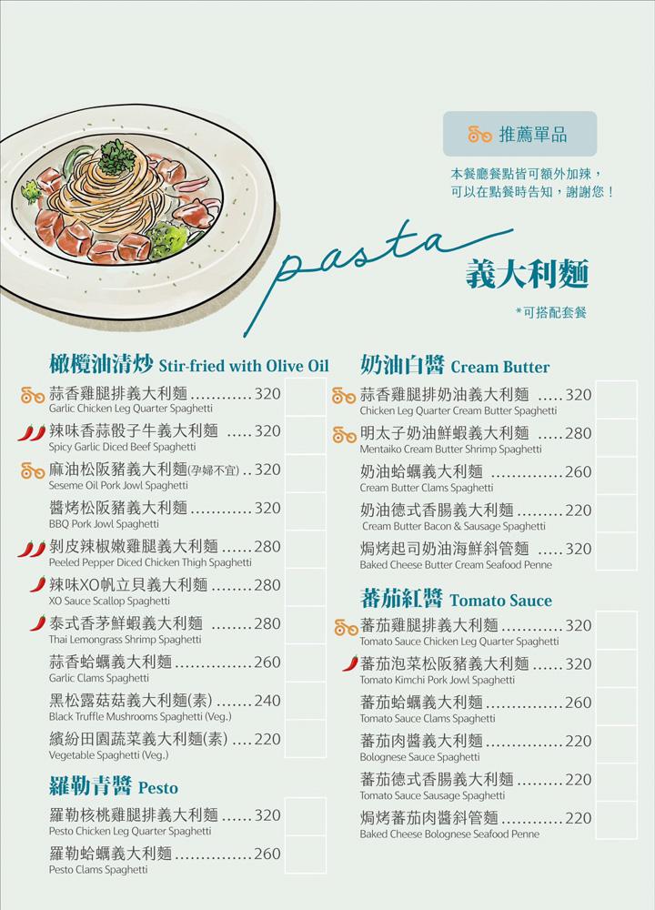 新竹親子餐廳推薦!台灣首間室內滑步車親子餐廳,好吃好玩的轉圈圈滑步車運動小餐館
