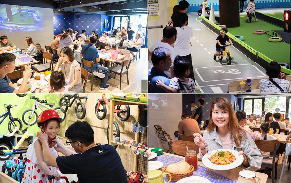 新竹室內親子餐廳推薦!北台灣最大滑步車親子餐廳,好吃好玩的轉圈圈滑步車運動小餐館