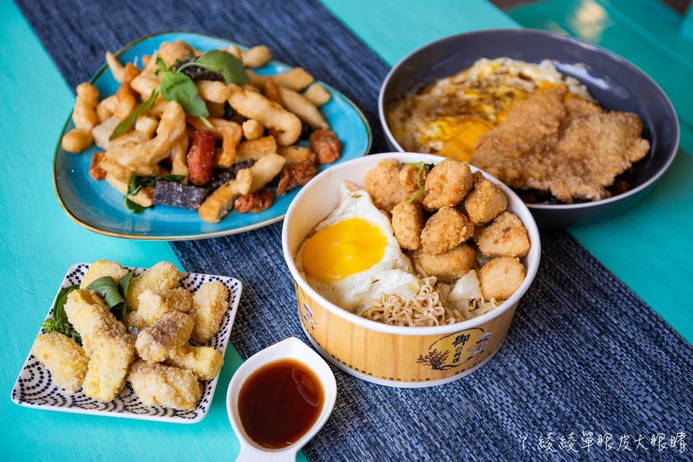 新竹雞排中隊|雞排尬蔥油餅只要六十五元!綜合炸物份量多,外送無骨雞排便當及雞排炒泡麵