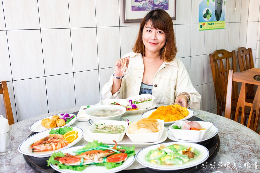 澎湖海鮮餐廳推薦嘉賓海鮮川菜館,平價美味的海鮮料理!分享文章抽澎湖來回機票