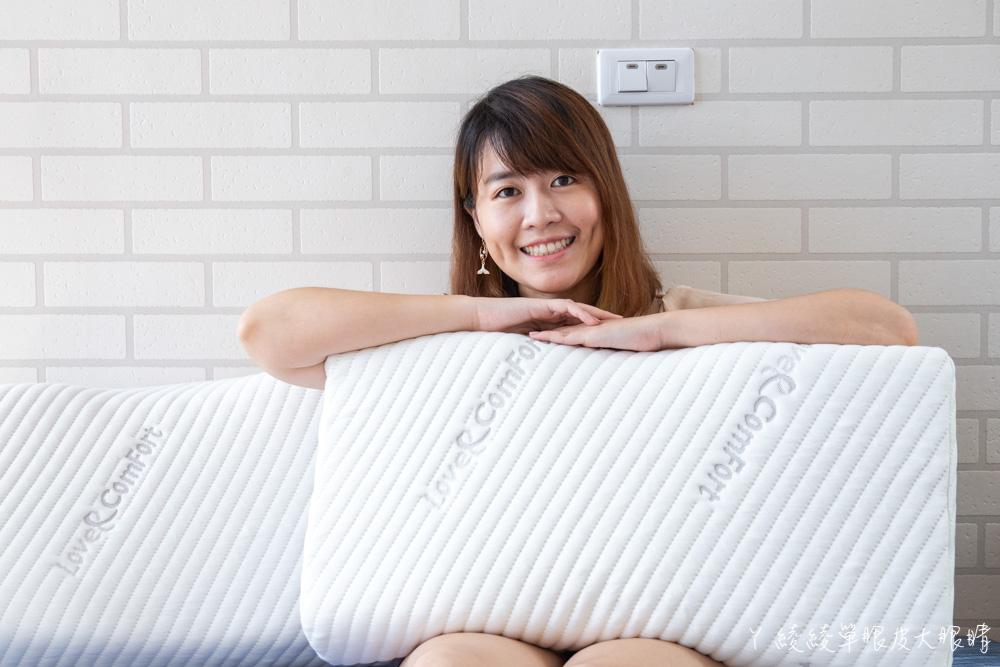 記憶枕推薦1/3 A Life!枕皇+天后枕(男女對枕),打造零壓力的完美睡眠,讓你一覺好眠!