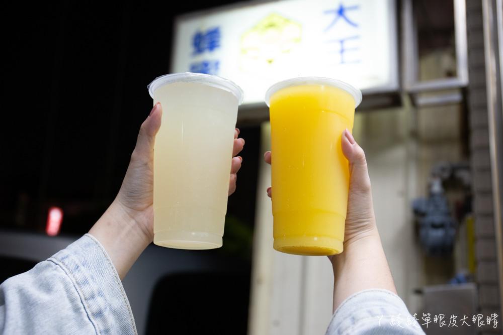 新竹飲料推薦蜂蜜大王!新竹在地古早味飲料店,消暑止渴的蜂蜜檸檬、楊桃汁跟百香果汁