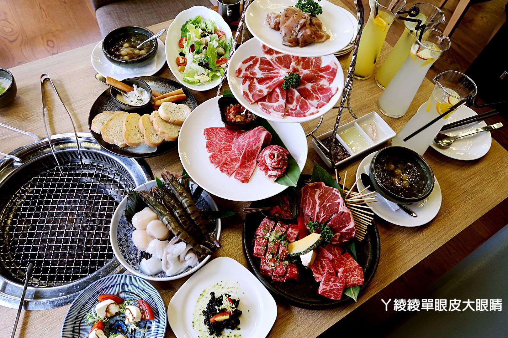2020新竹竹北中秋節烤肉懶人包整理!精選新竹燒肉單點、燒烤吃到飽
