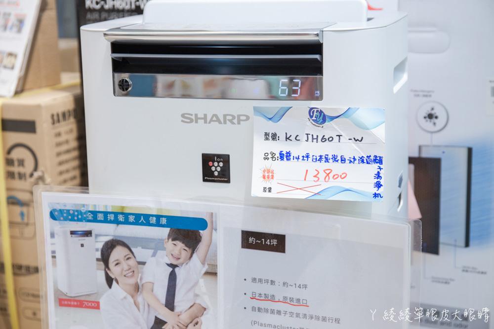 新竹FY家電特賣會只有十天!買冷氣電視洗衣機冰箱再送小家電,知名家電品牌下殺出清挑戰全台最低價