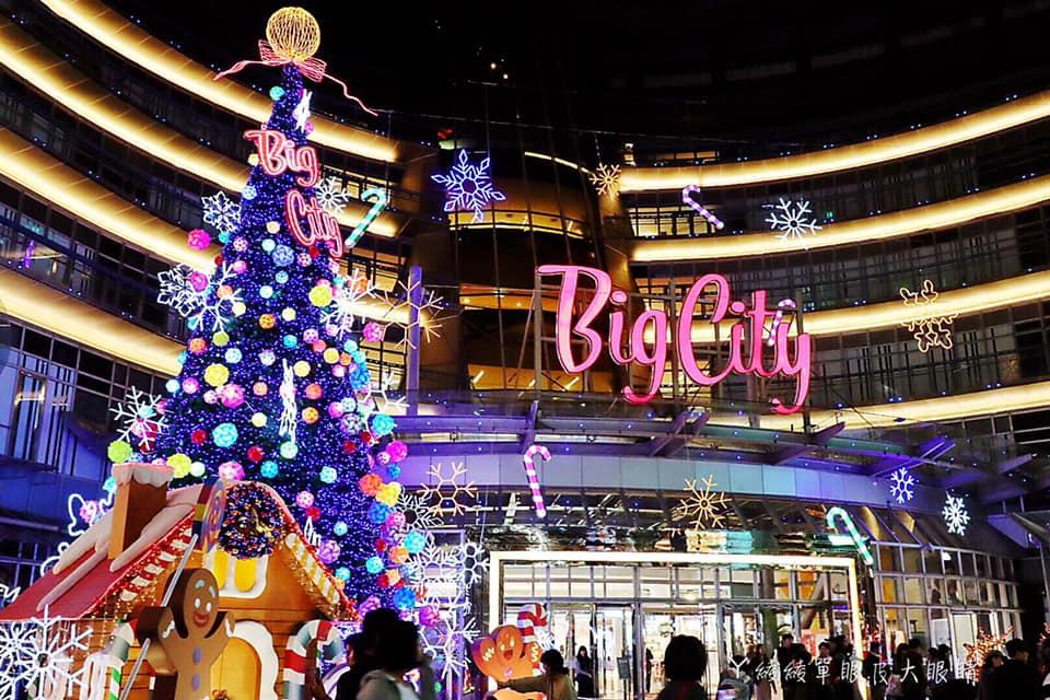 2020新竹聖誕節點燈活動懶人包!新竹巨城聖誕樹點燈於11月14日登場