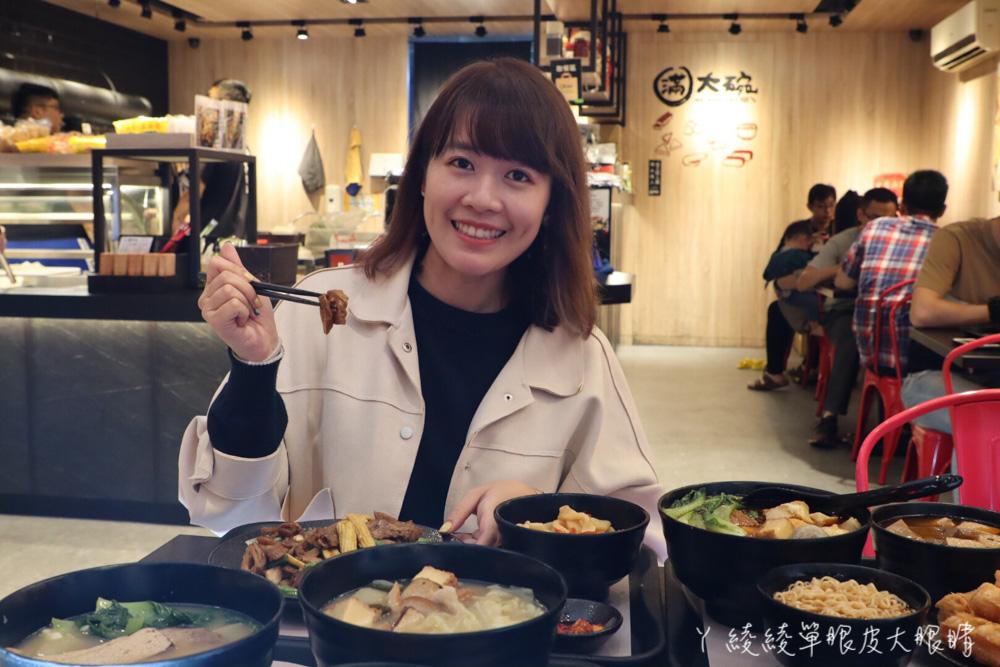 傳說中有點神奇的滷味店!獨創宵夜滷味新吃法,湯頭免費續!必吃獨家蒜爆炒滷味