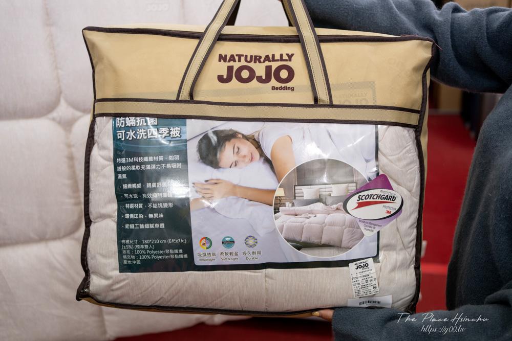 新竹寢具特賣會NATURALLY JOJO|床罩床包棉被枕頭買到賺到全面下殺!分享標記朋友再折一百元