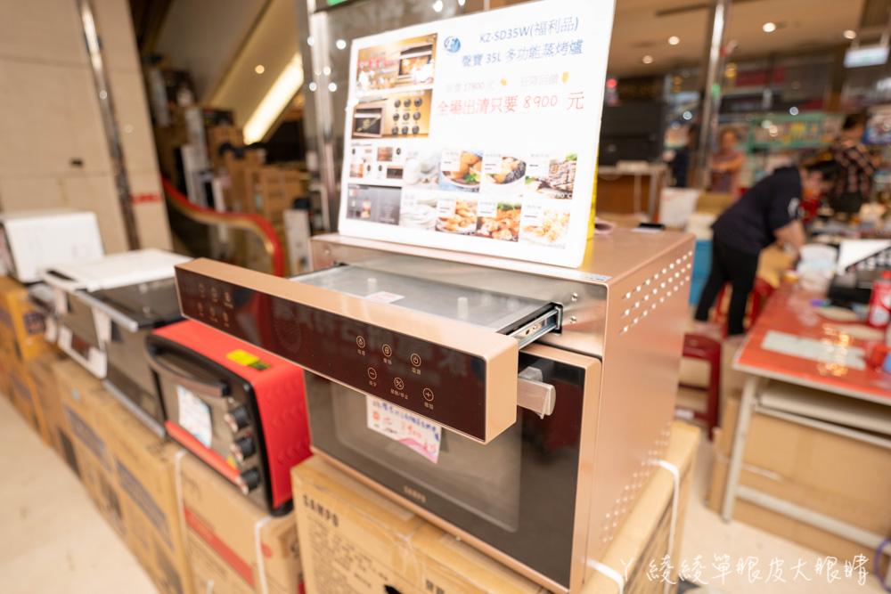 新竹FY家電聯合特賣會限時10天!電視除濕機洗衣機等新品福利品狂下殺3折!挑戰全台最低價