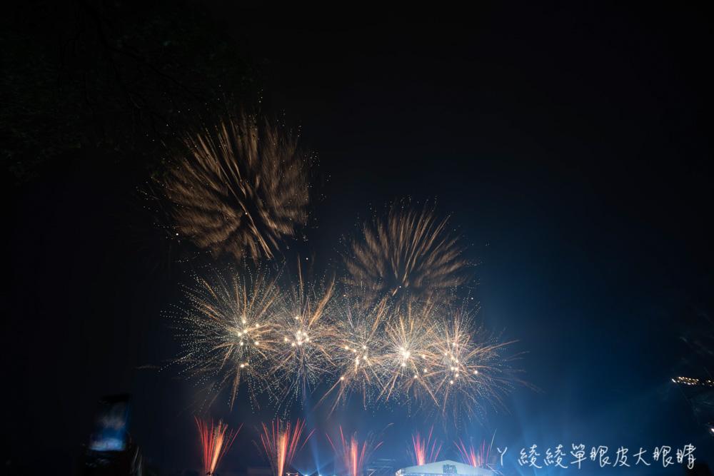 2021新竹跨年晚會、跨年藝人卡司陣容!睽違6年的新竹縣跨年晚會規劃長達六分鐘的焰火秀