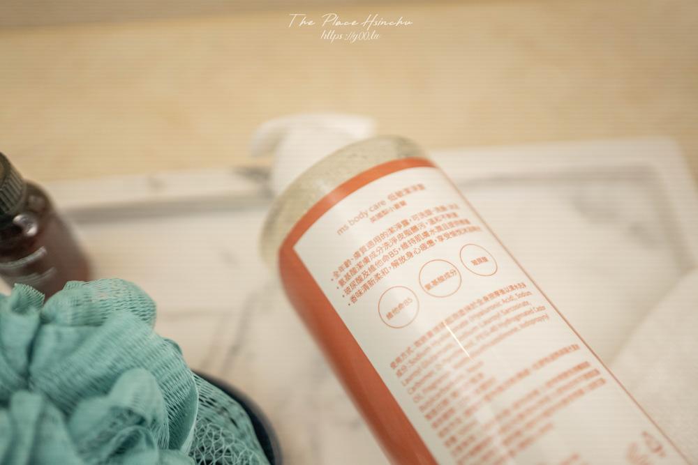 沐浴乳推薦!私心推薦女孩MS Body Care沐浴乳,英國梨小蒼蘭超好聞,溫和不刺激全家大小都適用