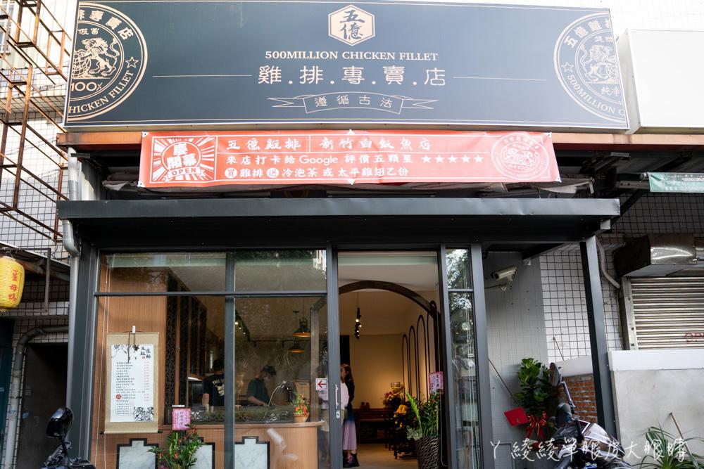 新竹也有復古港片電影風格雞排店!五億雞排北台灣第一間插旗新竹,五億探長雷洛傳電影經典回憶