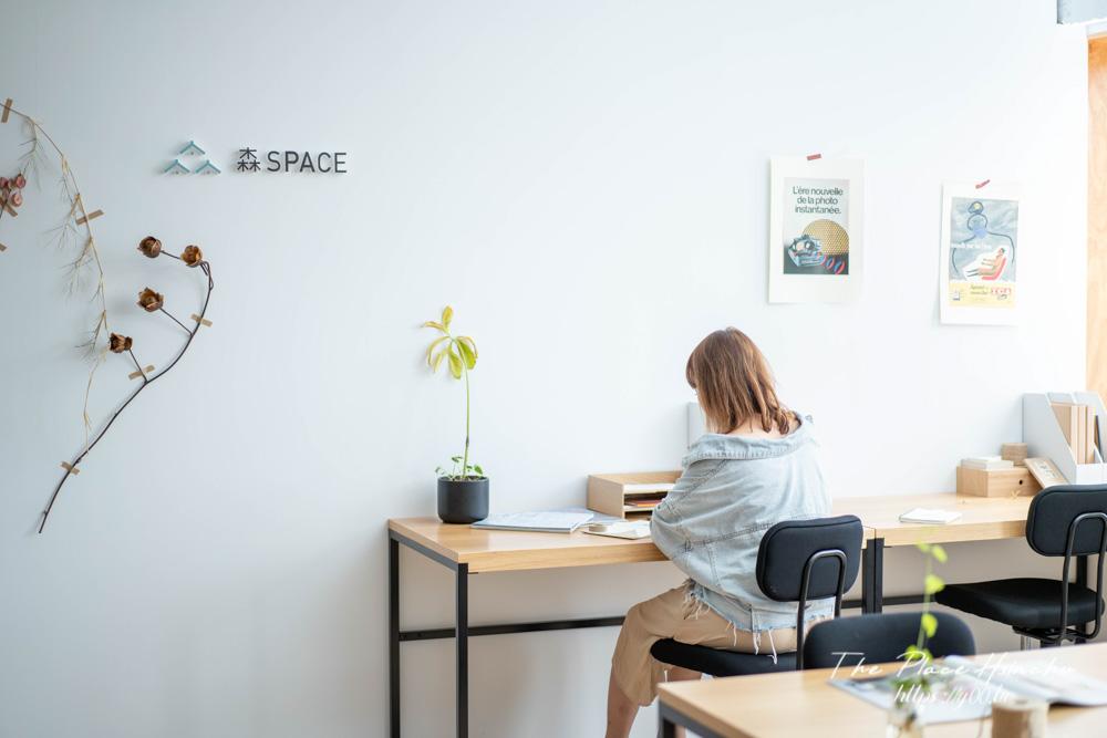 全台第一間無印良品設計的共享辦公室在新竹!森SPACE,新竹極具質感的共享空間