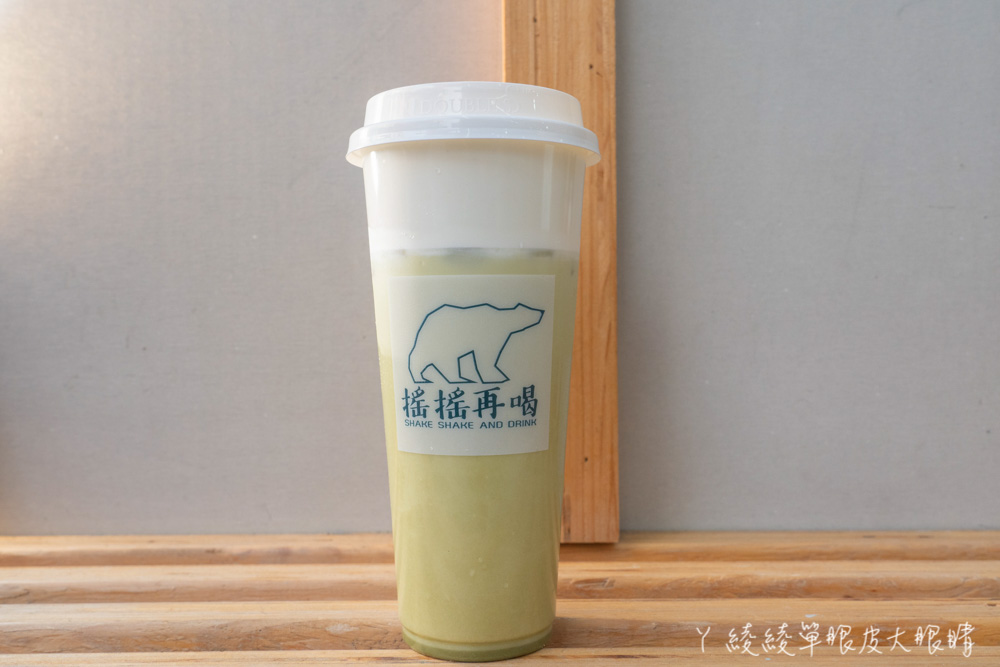 喝得到草莓果肉的飲料!新竹文青飲料店推薦搖搖再喝,檸檬塔變飲品!新竹市滿兩百元外送
