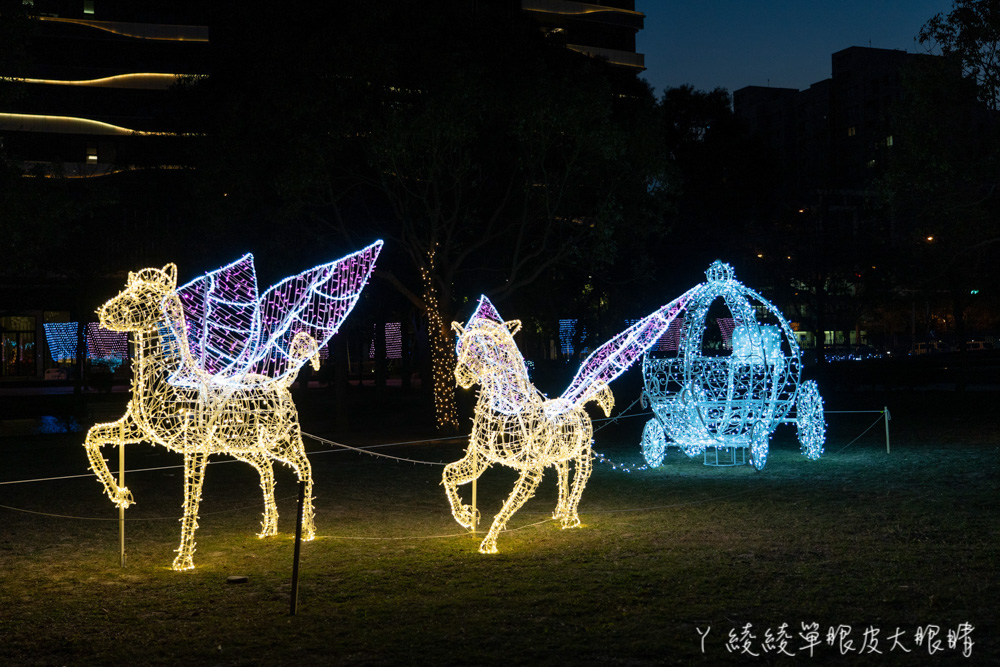 2021竹北市元宵燈會犇Fun樂園!竹北燈會水舞秀搶先看,元宵小提燈25日於水圳公園開始發放