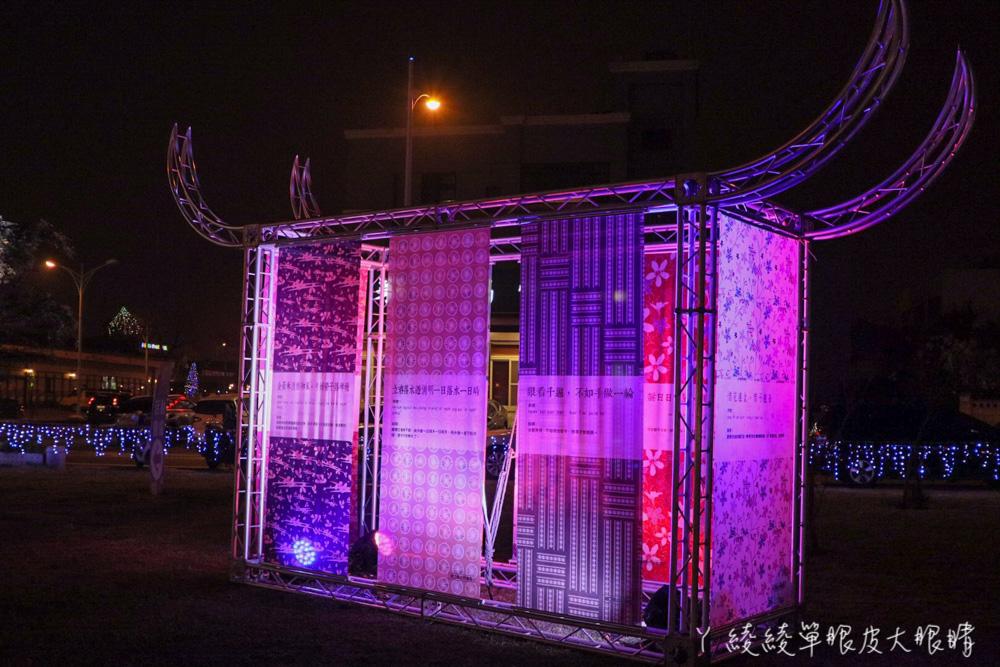 2021新竹湖口燈會湖心公園登場!超過四米高主燈祈福牛及全台最大許願湖,限量元宵小提燈