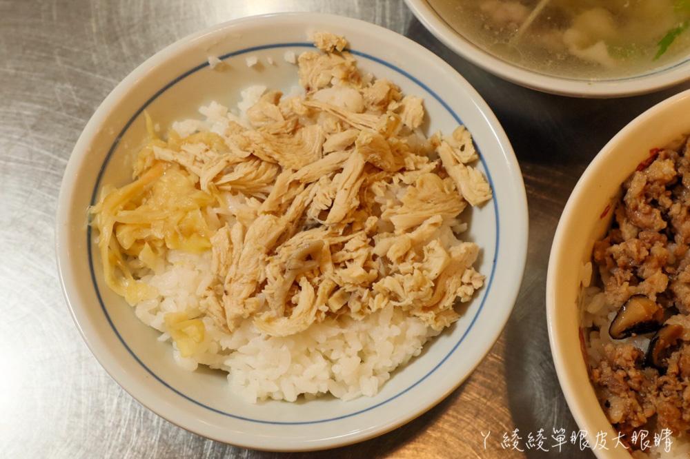 新竹美食小吃推薦煥北小吃店!低調經營但生意很好,營業到凌晨的新竹宵夜美食小吃