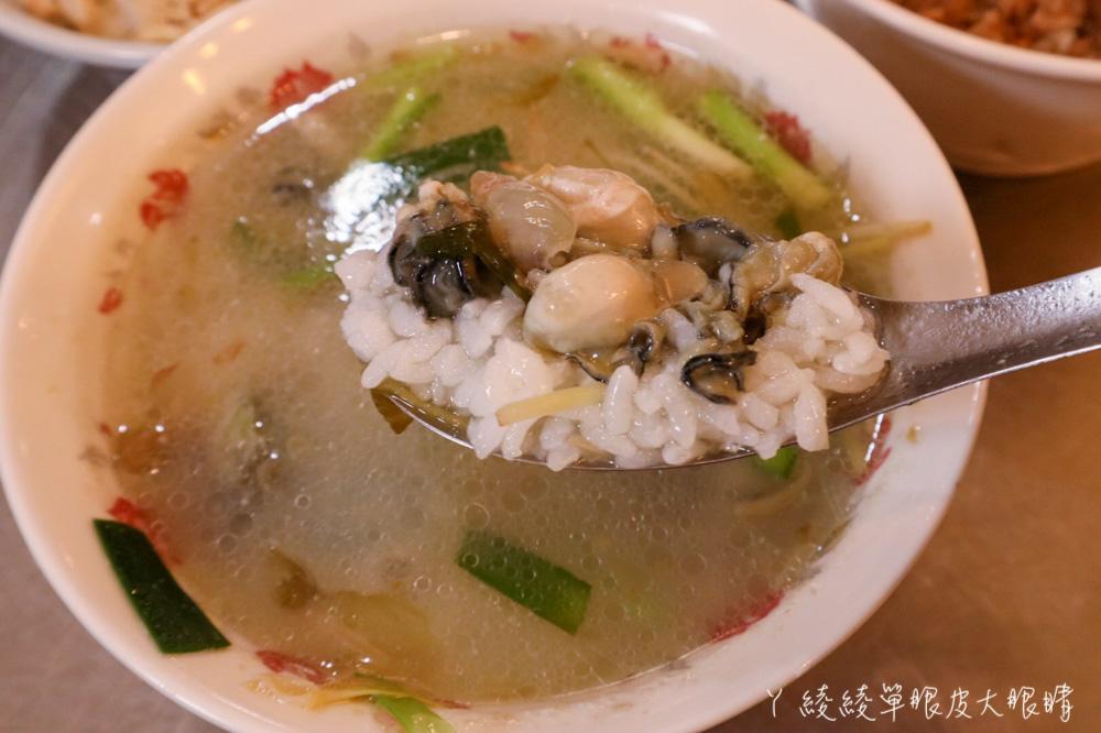 低調經營快一甲子但生意很好的新竹宵夜美食,營業到凌晨!有賣肉燥飯、腰肉粥、蚵仔米粉