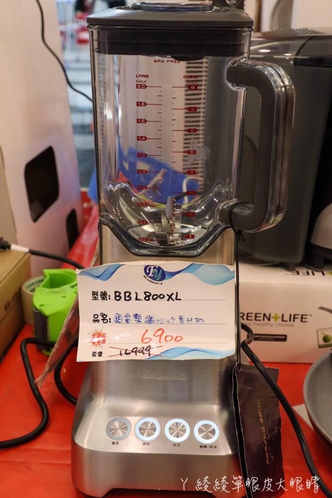 新竹FY家電聯合特賣會只有10天!年後出清下殺1折,知名家電原廠授權保固!電視冰箱除濕機便宜到嫑嫑