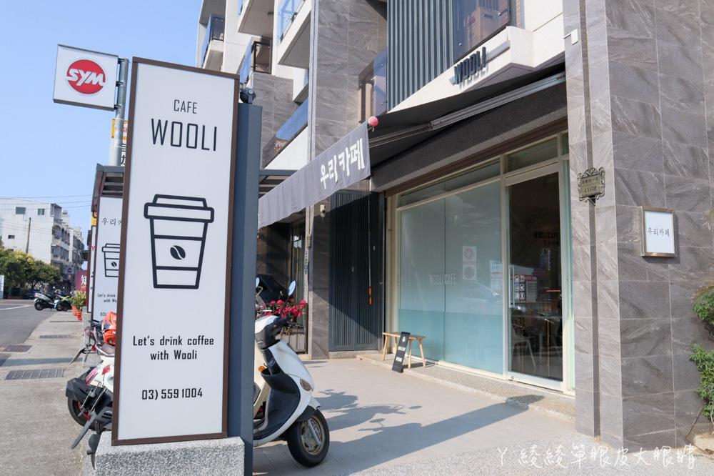 不用飛韓國就可以當韓妞!韓國歐爸開的咖啡廳!新竹質感爆棚的韓系甜點店
