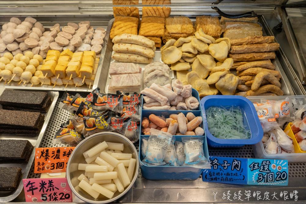 新竹宵夜滷味在這裡!新竹市區超不起眼的滷味攤,獨家秘方滷汁還能客製化調整鹹度跟辣度