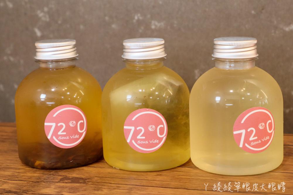 新竹超狂百元出頭健康餐盒,主餐多達30種口味可選擇!舒肥便當份量多、配菜種類豐富