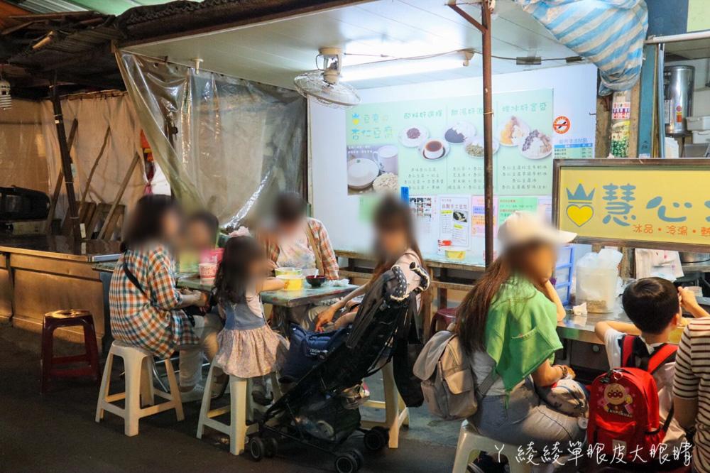 新竹城隍廟美食推薦慧心冰店!傳統古早味冰店超過三十種豐富配料任你搭,便宜又大碗