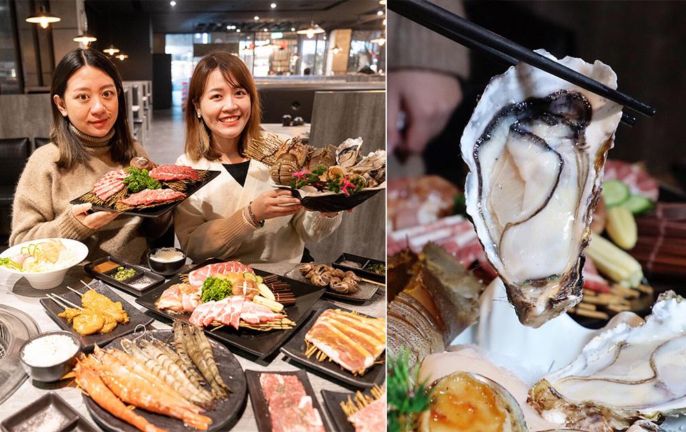 燒肉吃到飽試營運只要399元,打卡分享送牡蠣一盤!邊吃燒肉還可以邊唱歌,新竹燒烤吃到飽推薦