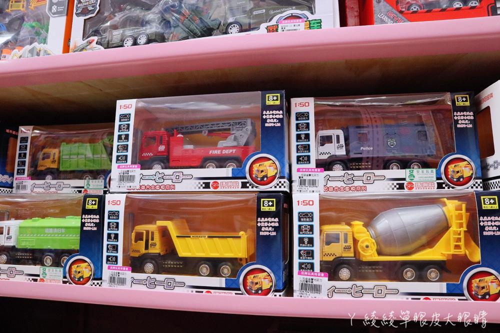 新竹玩具超低價!亞細亞toys批發家族開幕慶折扣,全館享超殺優惠打折部份玩具買一送一
