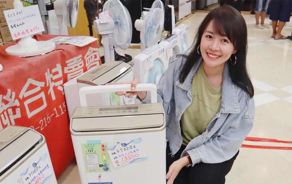 新竹市家電補助看這裡!冷氣、冰箱舊換新每戶最高補助1萬5千元