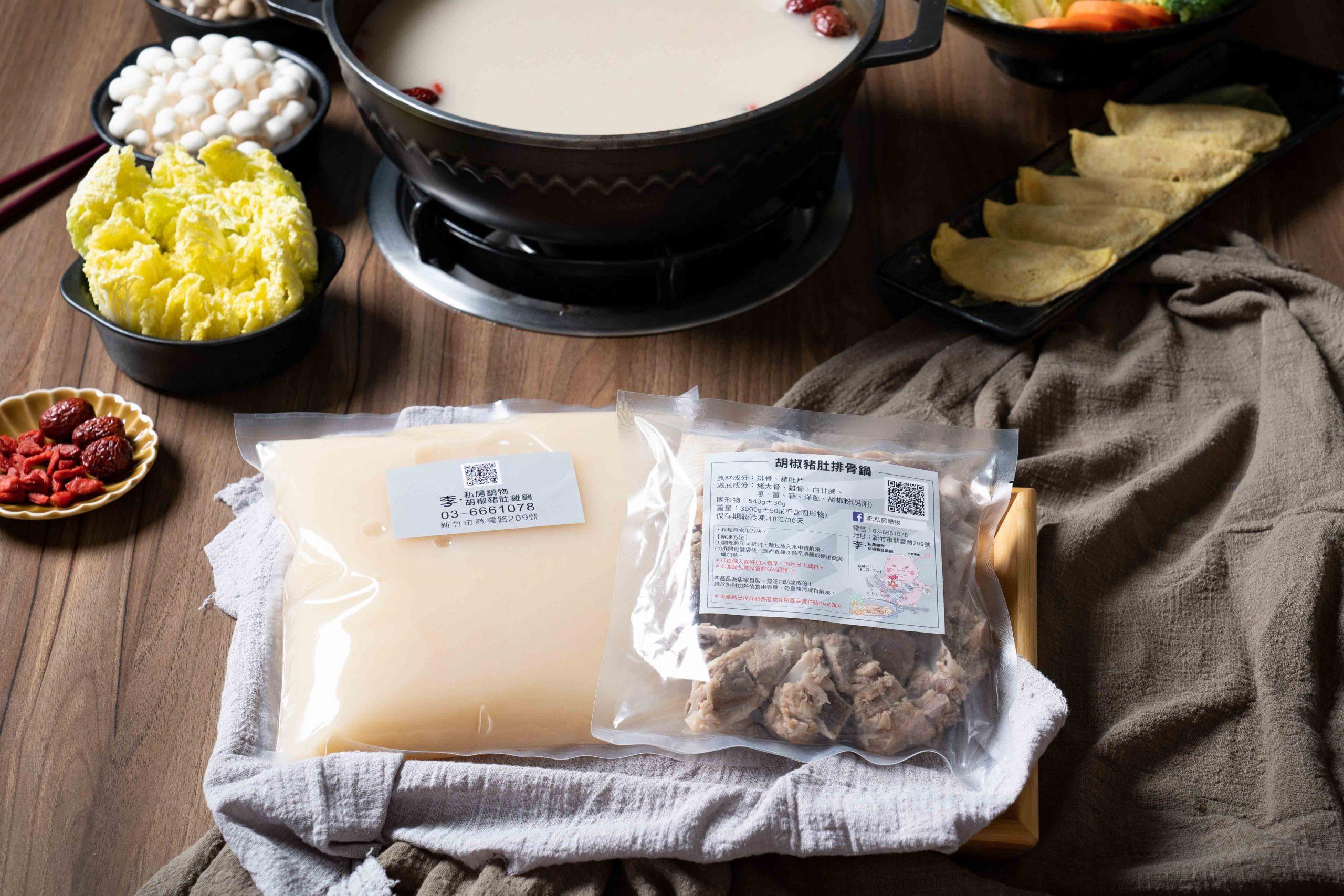 在家煮飯煮到厭世!新竹冷凍料理包神還原餐廳美味,三分鐘在家輕鬆吃美味、瘋美食