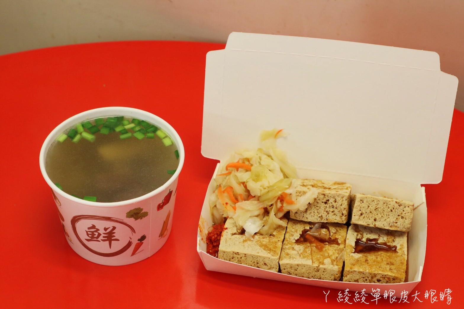 金山街逢甲夜市臭豆腐只賣兩樣東西!小腸豬血湯料超多,新竹園區附近必吃下午茶及凌晨宵夜美食