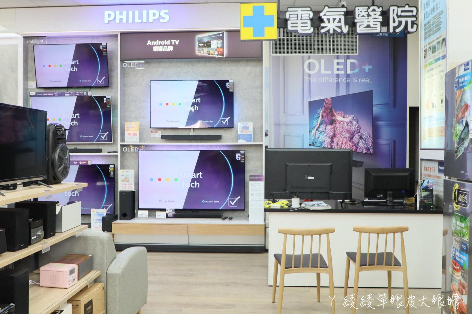燦坤3C新竹店重新開幕!全新竹最大燦坤近400坪賣場瘋狂激殺優惠,iPhone、iMac獨家折扣