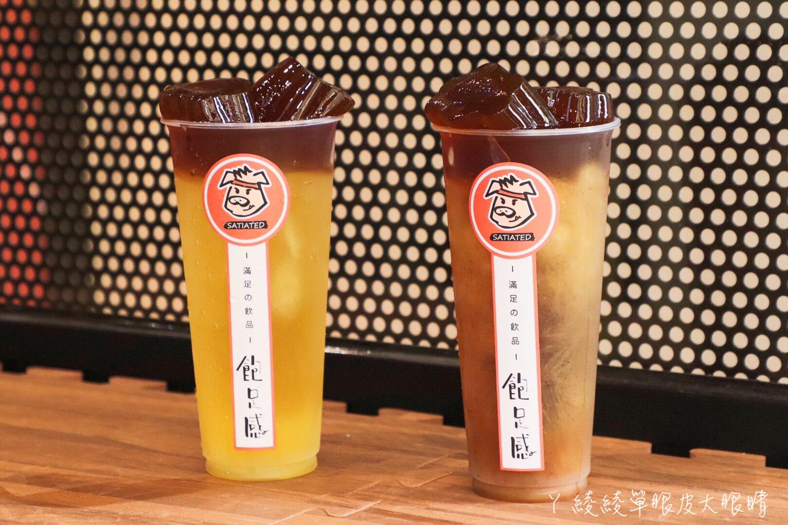 新竹飲料店超狂!市區百元外送享指定飲品買一送一!自備環保杯抽Dyson吸塵器