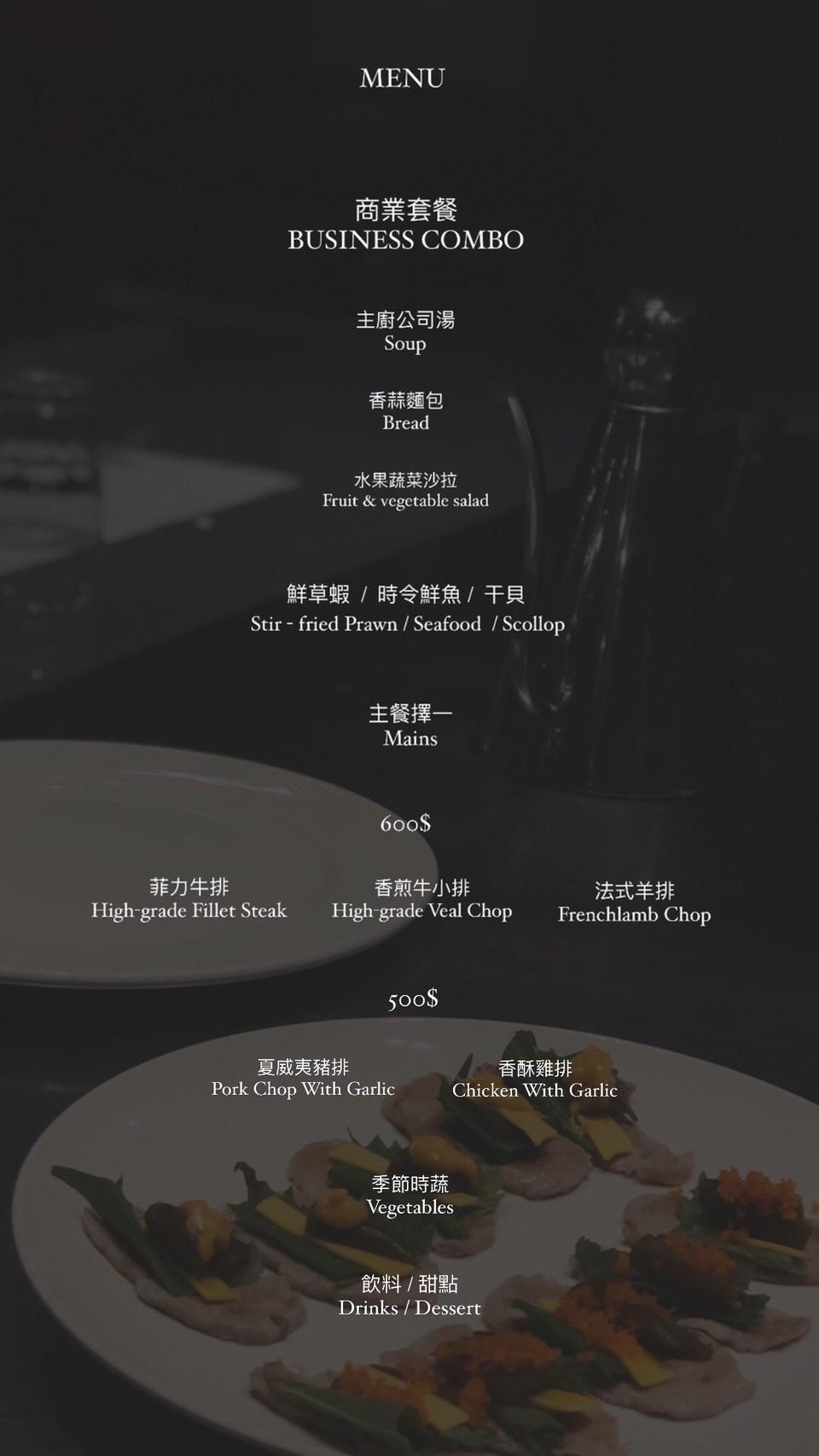 竹北精緻鐵板燒推薦!用餐環境超氣派,五百元就可吃到高級鐵板燒!每日限量十位內用88折