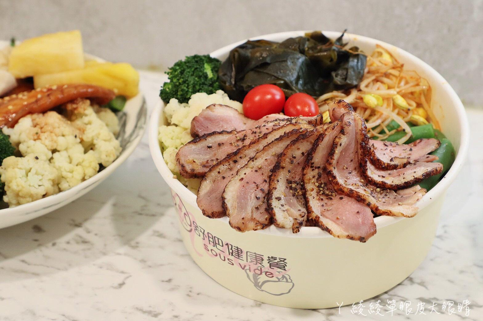 新開幕文青風舒肥健康餐盒!澎湃便當只要一百多元就可吃到,銅板加購價再享肉量激增