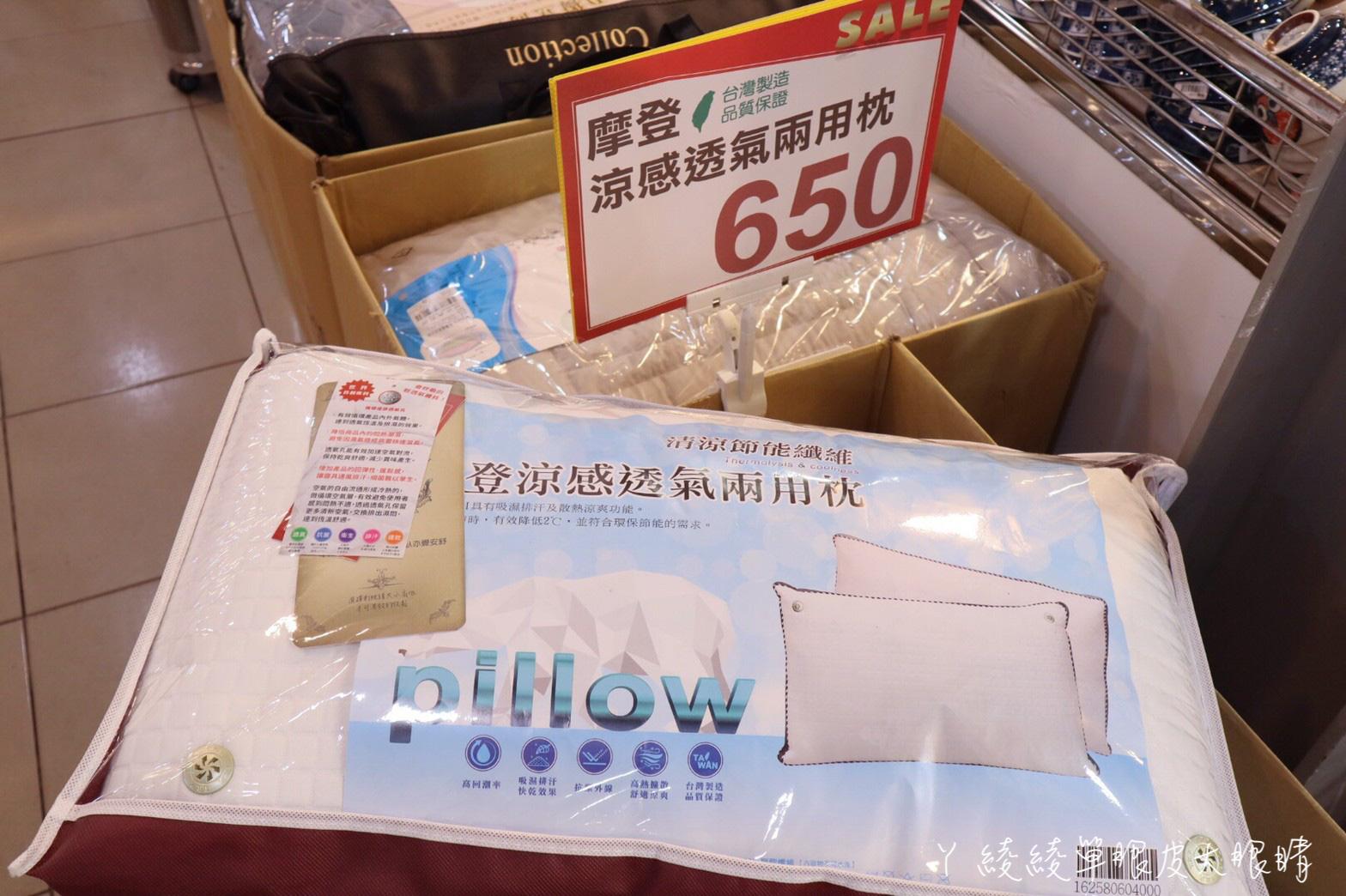 新竹多利寶寢具特賣會全面下殺兩折!床罩、床包、天絲寢具、枕頭買一送一!留言分享送好禮