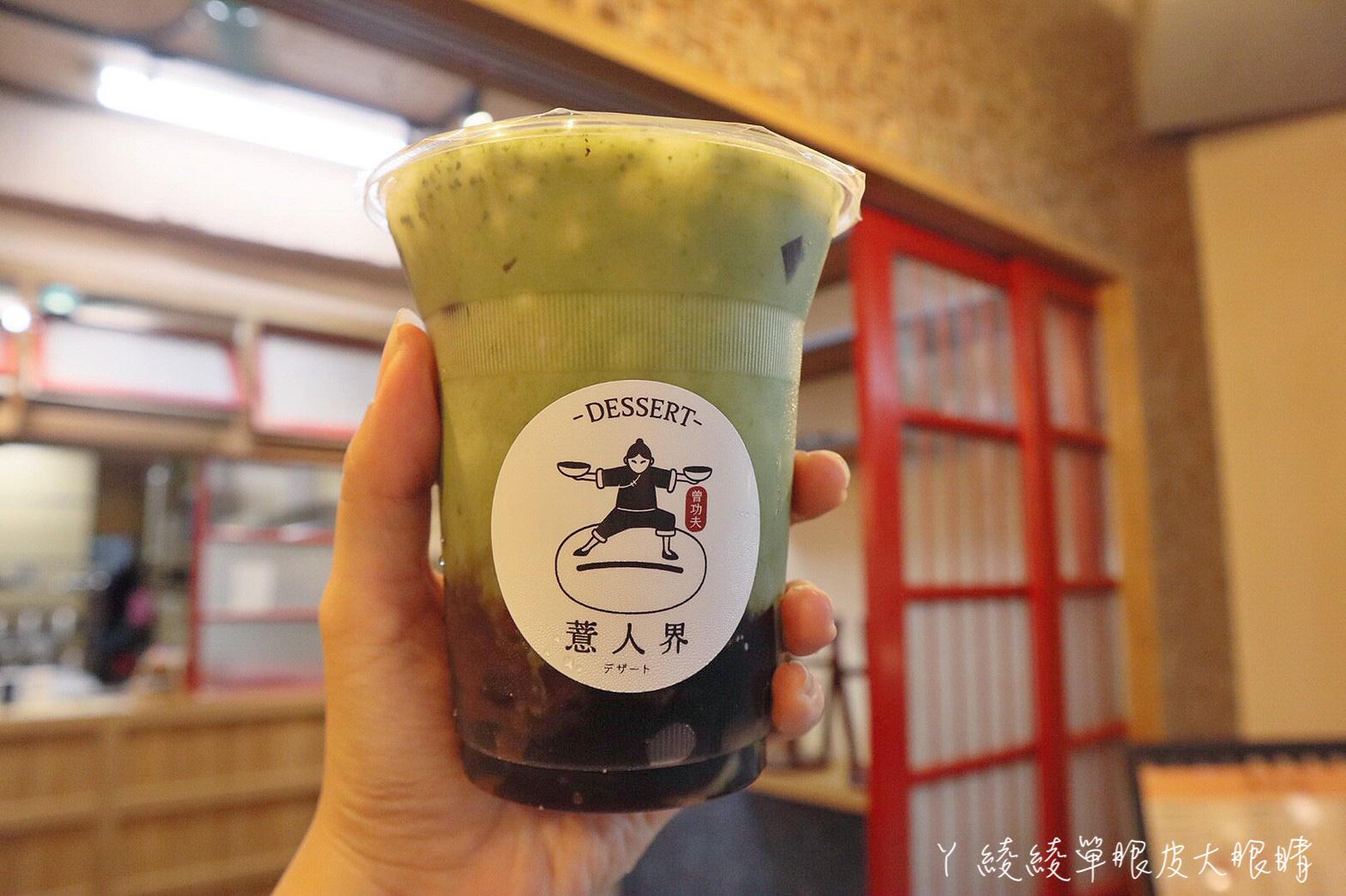料多到要用湯匙挖!每日純手工熬煮!新竹城隍廟新開幕下午茶甜品,復古懷舊風超好拍