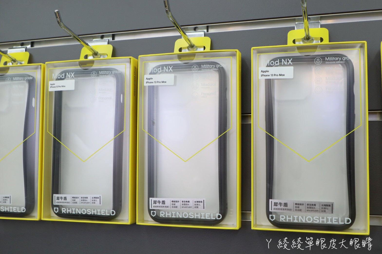 新竹比價王概念通訊iPhone 13系列手機現貨不用等!粉絲加碼抽AirPods耳機,無卡分期可用五倍券