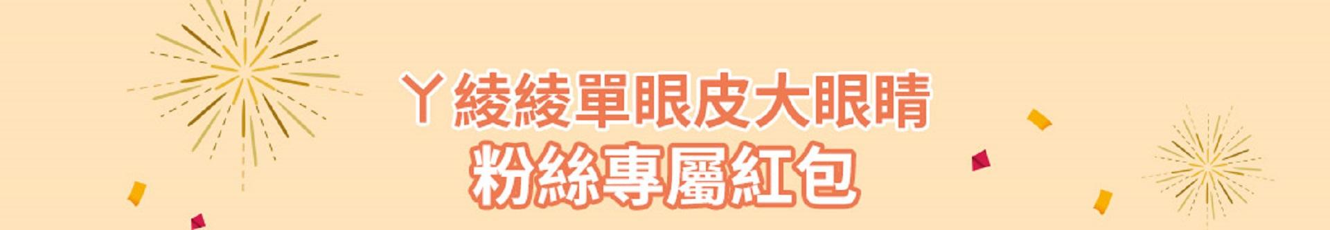 OB嚴選旗艦店進駐新竹晶品城!全台最大旗艦店,買衣服還可以喝咖啡!粉絲獨家優惠200元紅包領起來