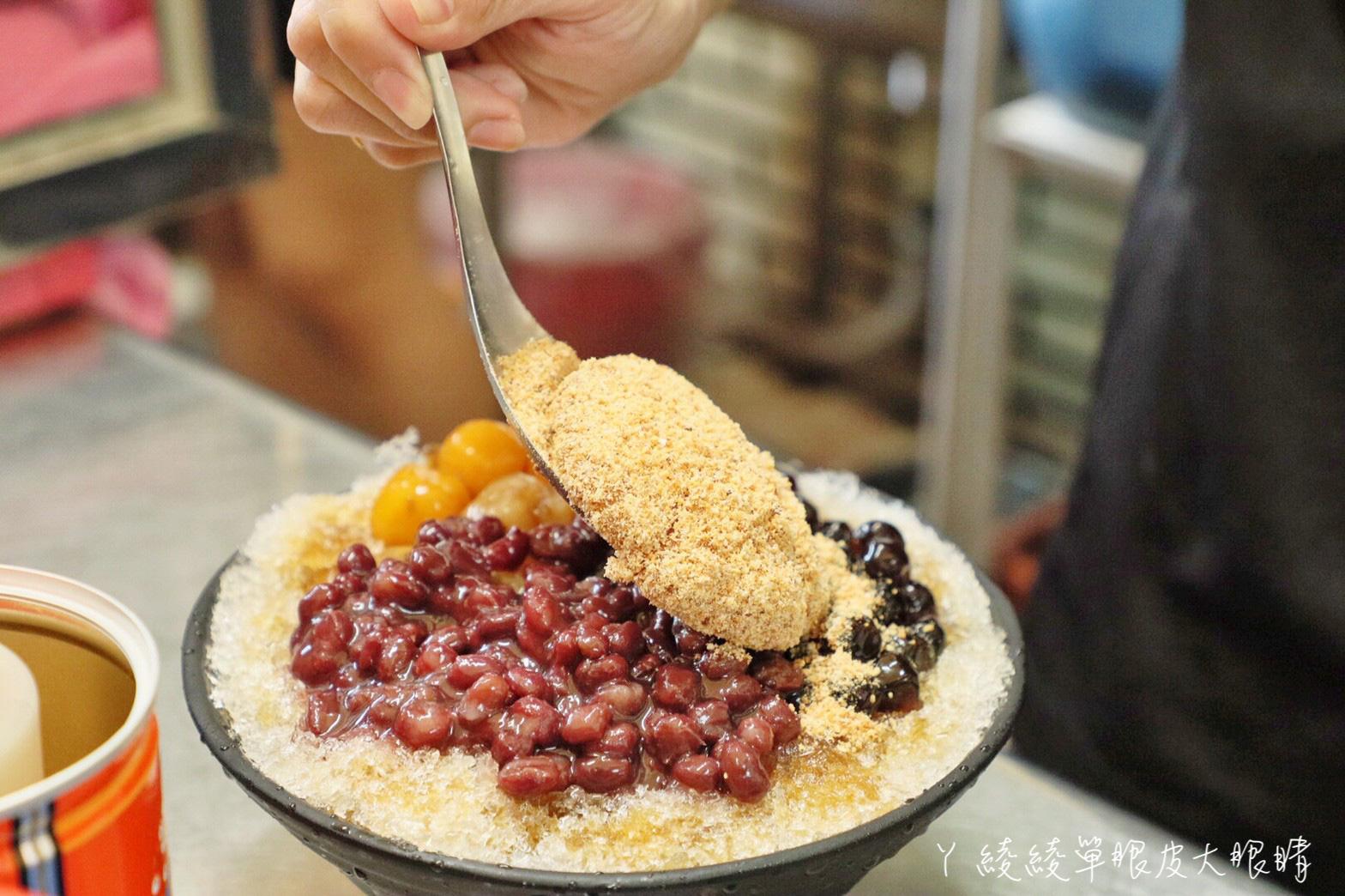 苗栗頭份美食推薦|當日現點現做包餡麻糬一顆15元,燒麻糬一份30元!必吃超大碗的燒冷冰