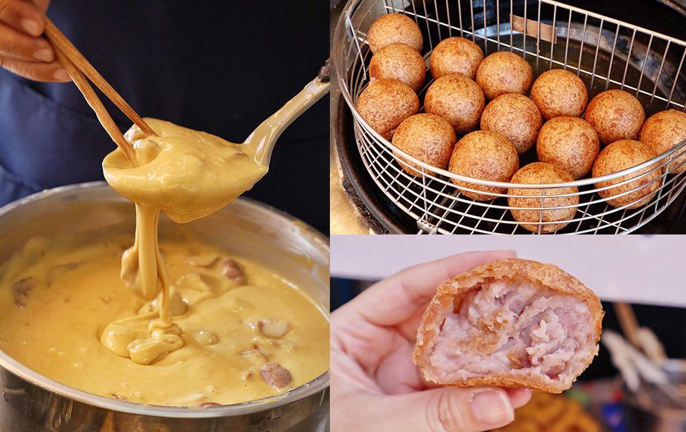 新竹必吃美食名單|快跟拳頭一樣大的芋泥球超驚人!老靈魂們都愛吃樸實無華的菱角酥跟地瓜球