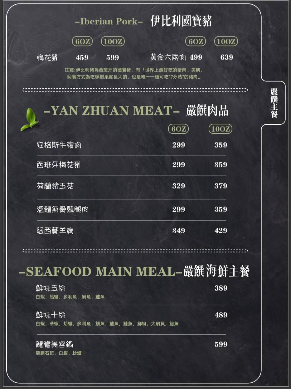 新竹浮誇系美食火鍋!超萌奶瓶牛造型牛奶鍋,痛風海鮮鍋上桌會冒煙!最便宜只要299元