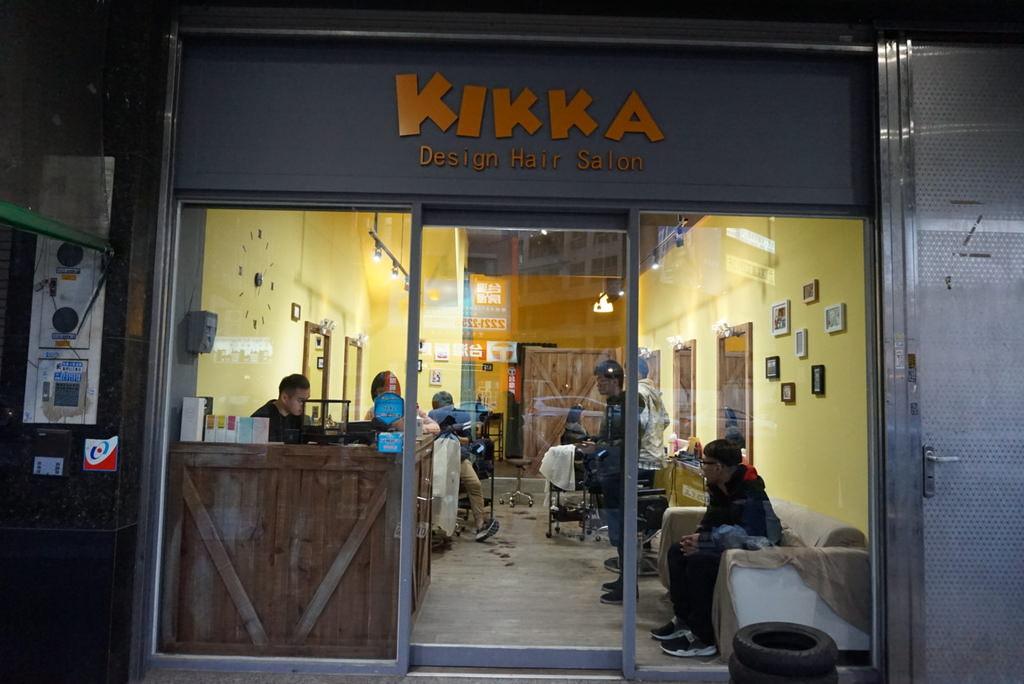 ▌台中‧美髮 ▌台中Kikka★細心的設計師,細軟髮的救星~燙染護一次滿足,毛躁髮質掰掰
