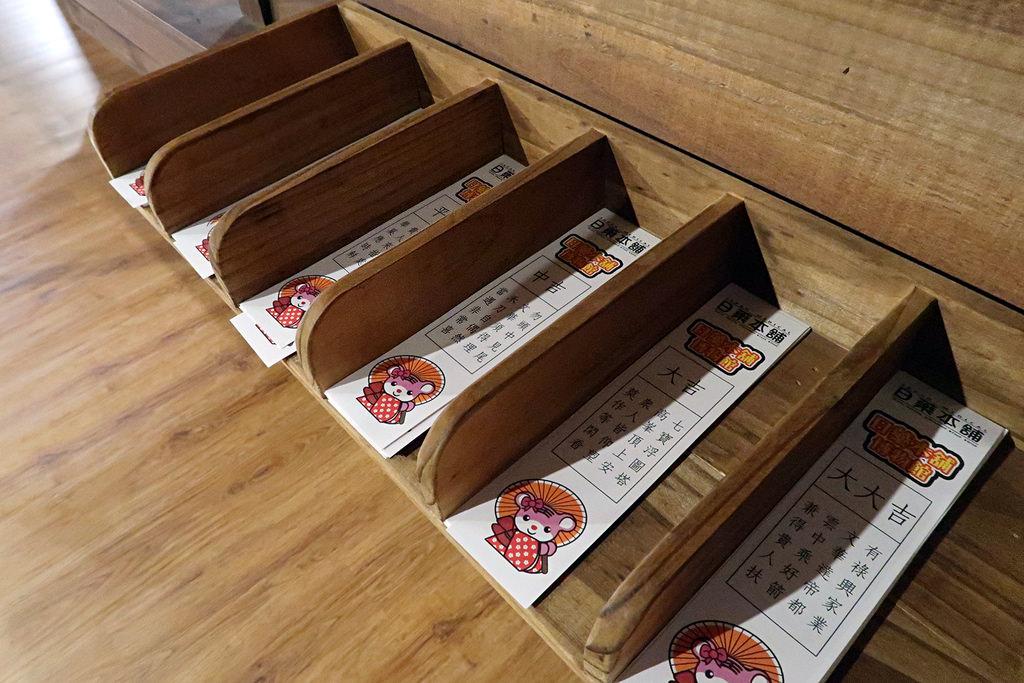 新竹免費旅遊景點!【新竹日藥本舖】江戶村博物館,品嘗和菓子|日本和服|茶道教室